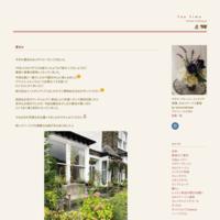 7月の空席 - Tea Time