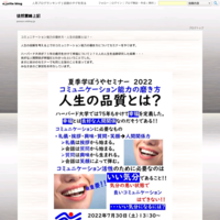 語学赤点!海外視点?のPDFファイルを公開 - 徒然雲峰上記