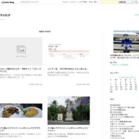 現地より★その3/マヤ遺跡チチェン・イッツァ - そらたび