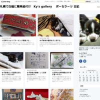 吊るし雛🎎転写紙の飾りプレート - 札幌で白磁に簡単絵付け Ky's gallery  ポーセラーツ 日記