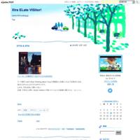 キノの旅 XIX the Beautiful World - Xtra ELate VISitor!