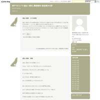 過払い請求かかる時間 - 神戸でビシバシ過払い請求。債務整理・借金解決の話