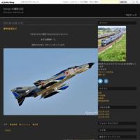9月からエキサイトブログ - kiyopi の撮影日記