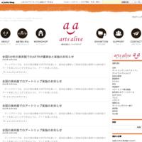 NHK 「ひるまえホット」アートを認知症の人々へ の番組が記事としてNHK HPに掲載されました。 - arts alive blog