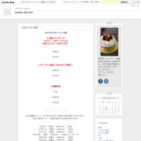 7月レッスン日程 - Atelier BLANC