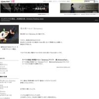 近況 - ウエダテツヤの雑記 枡屋儀兵衛 / Kimono Factory nono
