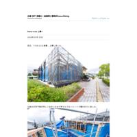 LINE@ 始めました ♪ - 兵庫 神戸 須磨の一級建築士事務所hausのblog