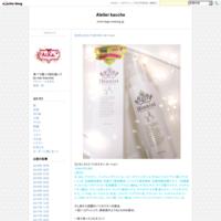 ハロウィン衣装オーダー - Atelier kacche