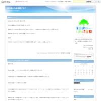 総練習 - 東月寒にれ保育園ブログ