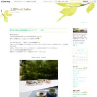 ネコ缶をモチーフにしたチャーム オーダーメイド|岡山 - 工房Noritake