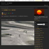 ✔ 灯台に魅せられて=熊本市・松尾町 - チャレンジ! 日々の散歩道