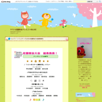 ぷっぷるパスポートリニューアルに伴う新アプリのお知らせ - ヤマハ佐藤商会ドレミファBLOG