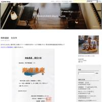 駅からハイキング 寒川町 2018.4.1-6.30(体験談) - SAMUKAWA-Machi Guide (高座郡寒川町) (1)