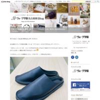 2019年10月生募集開始 -  ヴォーグ学園名古屋校ブログ  ~Happy Life With Handmade~