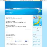 68フライト目 羽田→高松 - 133300コロの旅行記