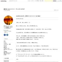 2020年から2021年へ。瀬戸内サーカスファクトリーはどう進む? - 瀬戸内サーカスファクトリー・ディレクターのブログ