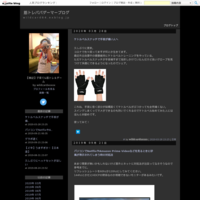 次男誕生! - 筋トレパパゲーマーブログ