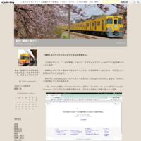 関東地方、梅雨入りへ - 黄色い電車に乗せて…