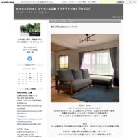 学習デスク入荷しました!(Part 2) - MARGINAL マージナル広島  インテリアショップのブログ