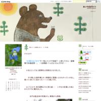 NHK朝ドラ・・草刈正雄評。 - あいやばばライフ