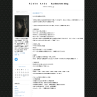 3月4月のレッスンスケジュール(練馬) - Rieko Ando  RA fleuriste blog