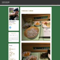 文京区地域住民の分断化と孤立化その4 - 丸帆亭水屋の戯言