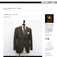 HALISONエジプト綿 シャドウリブ ロングホーズ | NETSHOP - オーダースーツ東京 | ツサカテーラー 公式ブログ