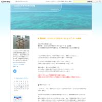 第37回ココロとカラダのワークショップ・4in渋谷 - ココロとカラダの学びの場