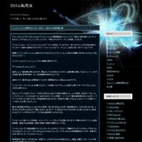 2018年8月上旬 ドコモ Xperia XZ1/XZ2シリーズ 白ロム価格相場 - 白ロム転売法