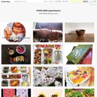 Simple is best ! - FOOD GEEK Japarisienne