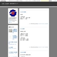 興味深い記事がありました - 中学校 軟式野球 静岡市静岡ブロック