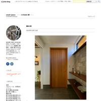 木洩れ陽 - small space ・・・小さな白い家・・・