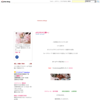 schedule2017 April~ - 福岡・警固のハンドメイドビーズアクセサリー リナ工房