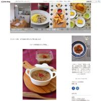 SUN+TRAP 「美味しい時間」 湘南・茅ヶ崎のお料理教室