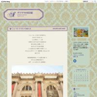 零時の夢見るヒヤシンス - グリママの花日記