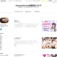 お知らせ - HoneyHoney秋葉原店ブログ