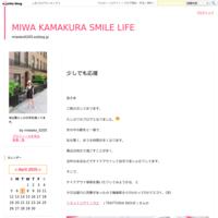 miwa kamakura Daily