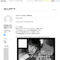 C94の予定変更のお話  そのに - 小霊通(仮)の館別館(の分館)
