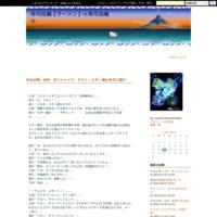 第30話 - 寿司拉麺【ラーメン】≪寿司油麺≫