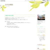 佐賀藩のアームストロング砲 - 古代史探訪