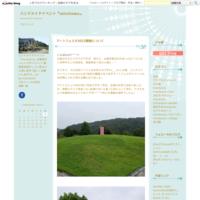 ソレーネ周南 - ハンドメイドイベント『mizutama』