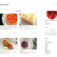 ガトーブルトン - yuko-san blog*