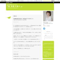 シナリオ執筆情報 - 仲谷明香公式ブログ『続、駄菓子菓子、』
