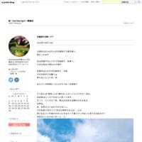 夏越の大祓 - 紡~tsu*mu*gu*〜雑貨店