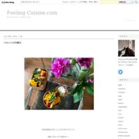 豚ロースBENTO - Feeling Cuisine.com