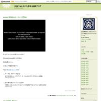 youtubeに初投稿しました~(浮かれすぎ注意) - 大吉フォレスタ六甲店-店長ブログ