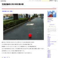<国民性>2018年新宿 - 藤居正明の東京漫歩景