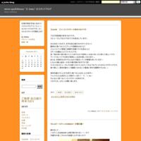 "【SAORI 1】インストラクターの岸本さおりです - stone spa&fitness "" E -beau"" のスタッフブログ"
