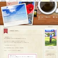 Go to奄美大島2日目 - 速くなくてもいい、強くなくてもいい ただ自転車に乗りたい
