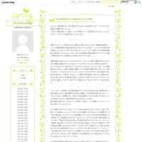 黒田博樹 - さとりんさんの日記